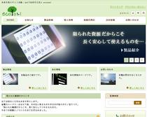 株式会社ヴィ・クルー製品サイト